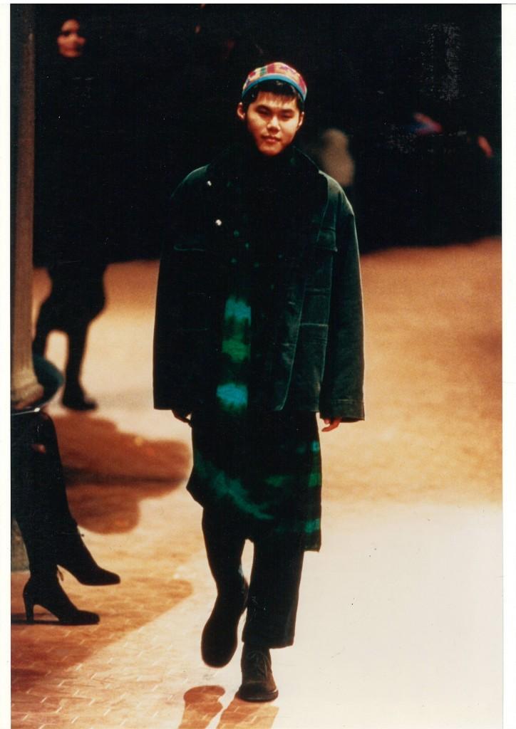 1995e